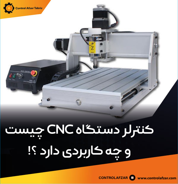 روتر دستگاه CNC