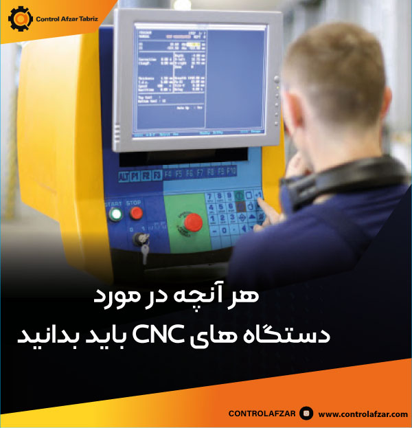 کدنویسی در دستگاه های CNC
